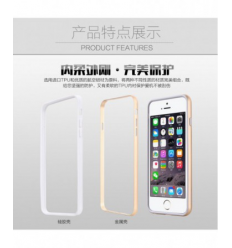 Bumper Usams Aluminium + TPU Pride Series Apple iPhone 6 Plus, 6S Plus Gold