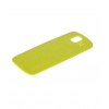 Capac Baterie Nokia 111 Verde Lime Green